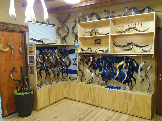 Shofar So Great - Shofar Shop and Exhibition in Beit Hogla east of Jericho